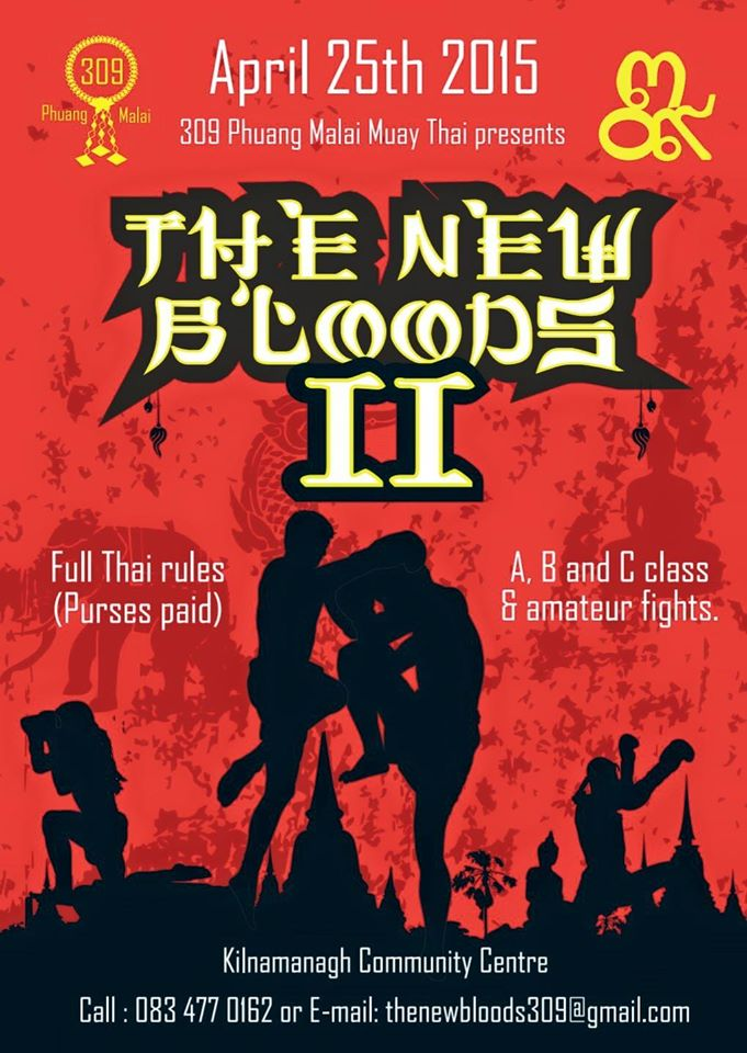 New Bloods II